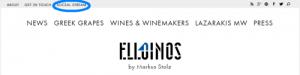 ELLOINOS Social Stream