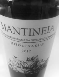 Bosinakis Mantinia Moschofilero