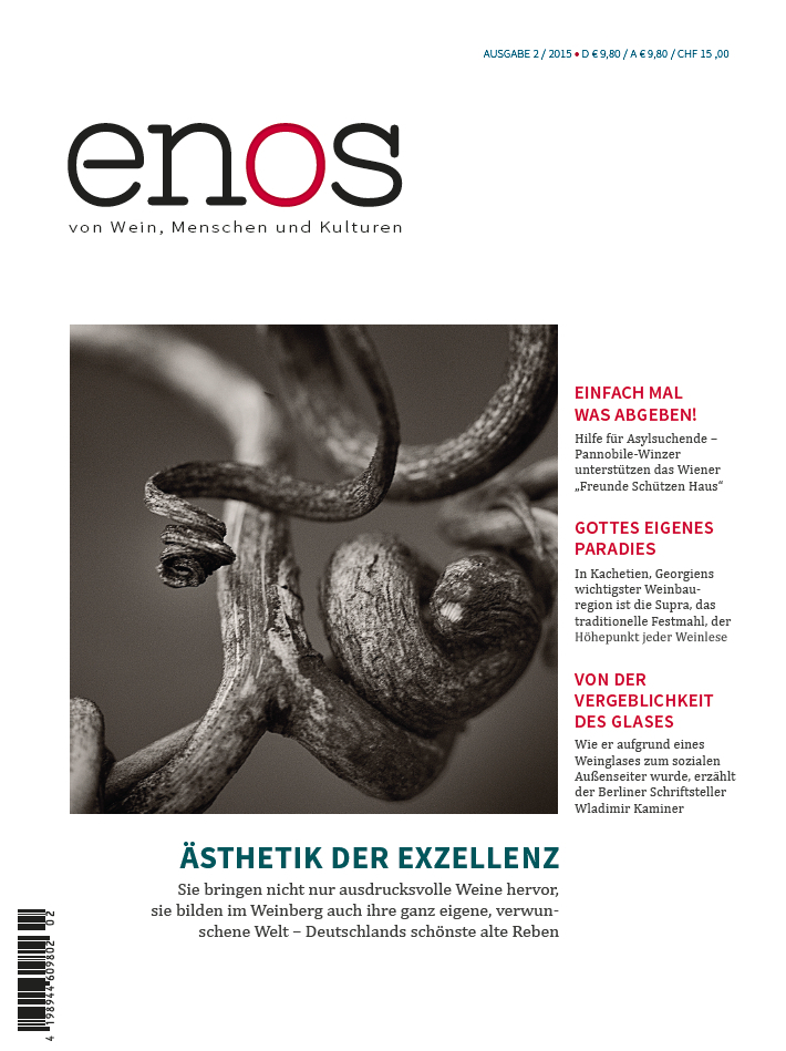 enos 2015-2_cover